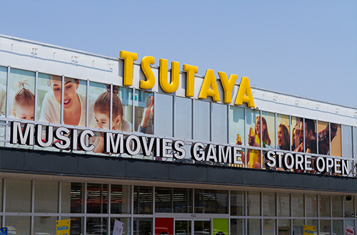 TSUTAYA 武雄店