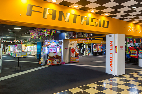 ゲームセンターファンタジオ